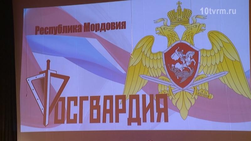 Росгвардия Мордовии подвела итоги 2019 года | Regarde of Mordovia has summed up the results of 2019