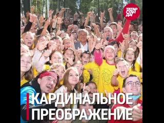 Самые обсуждаемые в соцсетях новости Татарстана от 21 августа 2020