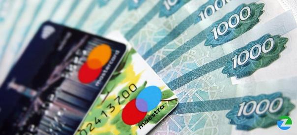 Как получить потребительский кредит в банке