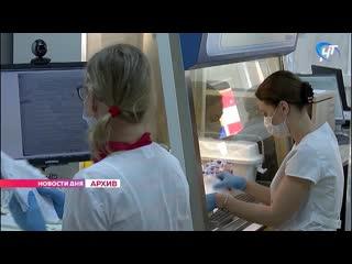 В Боровичах и Старой Руссе могут открыться лаборатории для изучения проб на коронавирус