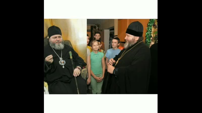 Светлой памяти Преосвященнейшего Вениамина епископа Железногорского и Льговского посвящается…
