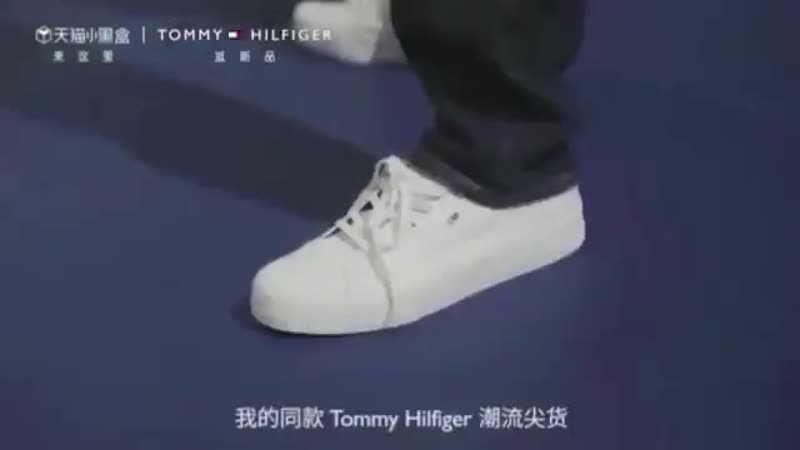 200815 Промо ролик для TommyHilfiger
