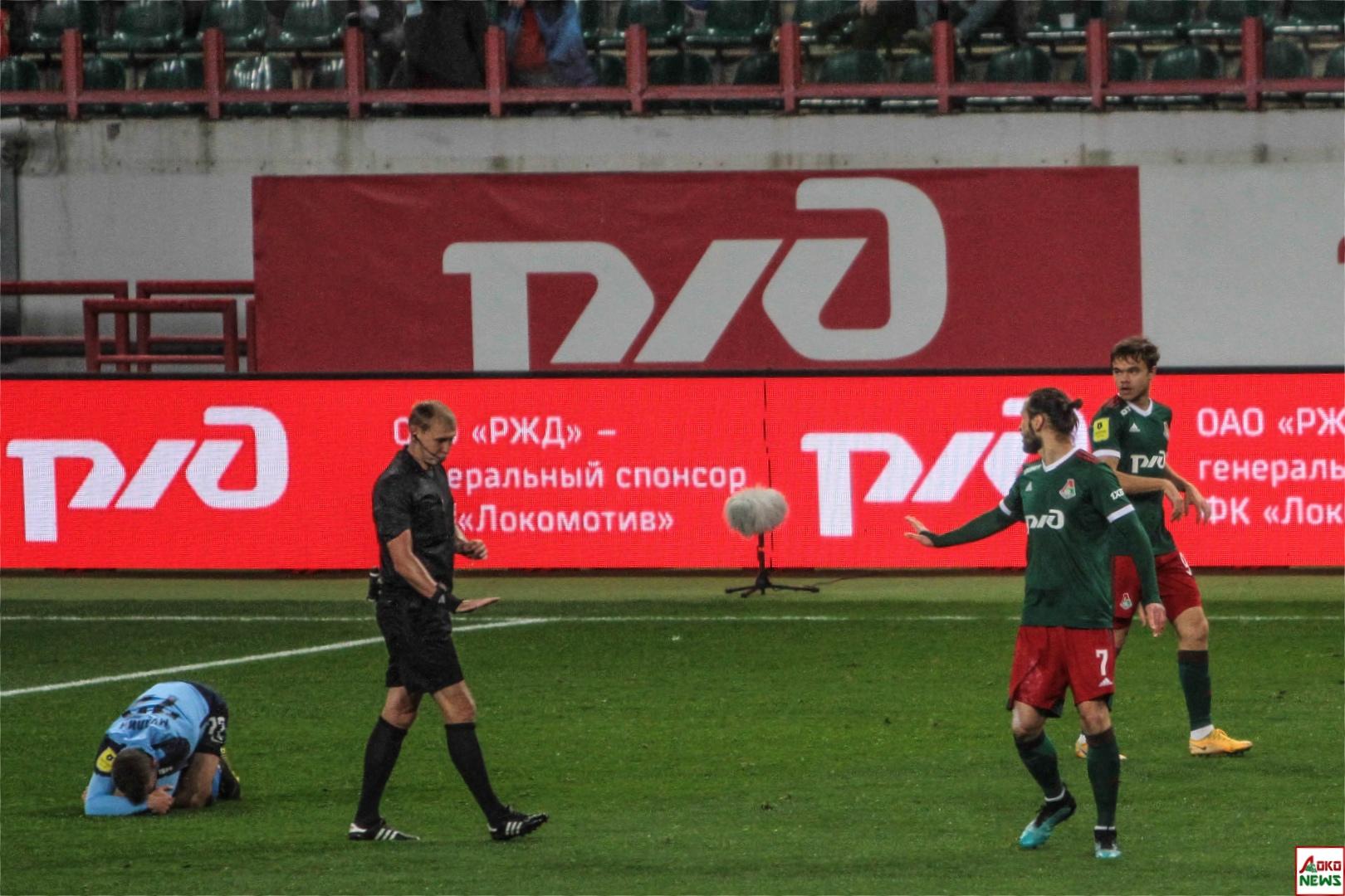 Локомотив - Ротор. Фото: Дмитрий Бурдонов / Loko.News