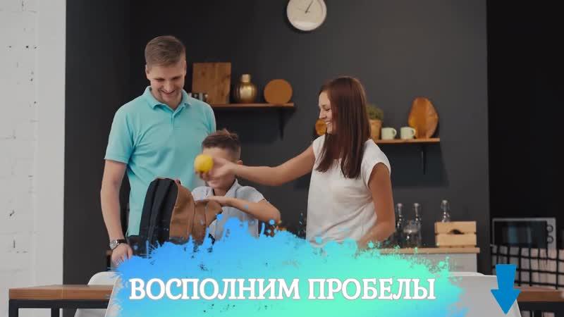 Математика Физика Русский язык Симферополь Игры Разума