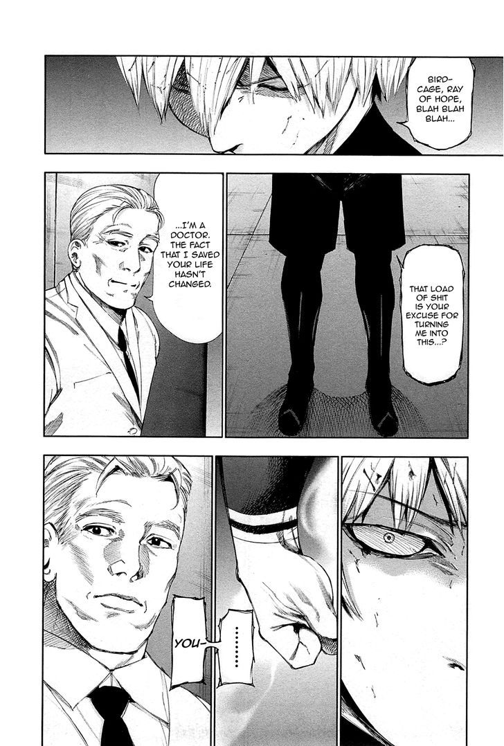 Tokyo Ghoul, Vol.10 Chapter 99 Unknown, image #6