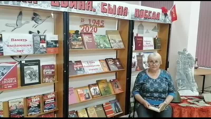 Матвеева Лидия Васильевна