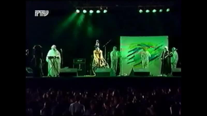 Группа Достоевский Фестиваль Песни конца XX века