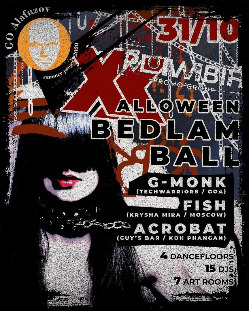 Афиша Казань 31/10: XXALLOWEEN BEDLAM BALL