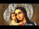 Церковный календарь 18 февраля 2020 Празднование Божией Матери в честь иконы Ее Взыскание погибших