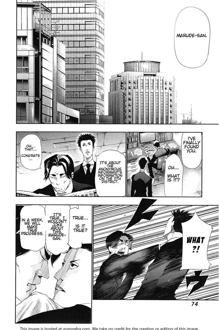 Tokyo Ghoul, Vol.9 Chapter 83 Father, image #16