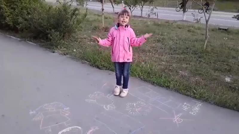 Зайцева Алина