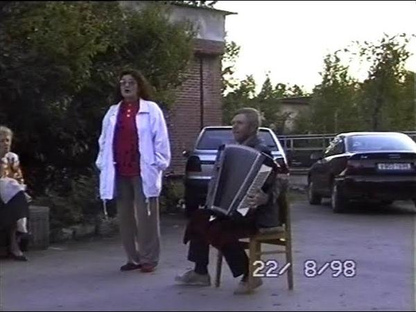Санаторий Самоцвет Архивное видео 1998
