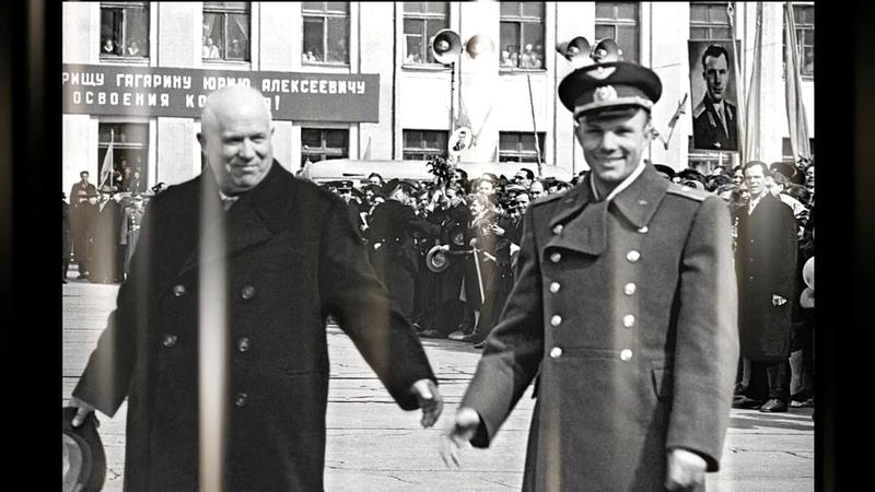 Юрий Гагарин герой безбожников и Плоская Земля