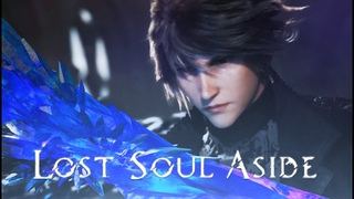 Lost Soul Aside - 18 Minutes of New Gameplay (2021)