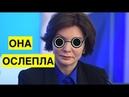 Бондаренко ослепла! Она не видит на Донбассе россиян и называет украинских военных преступниками