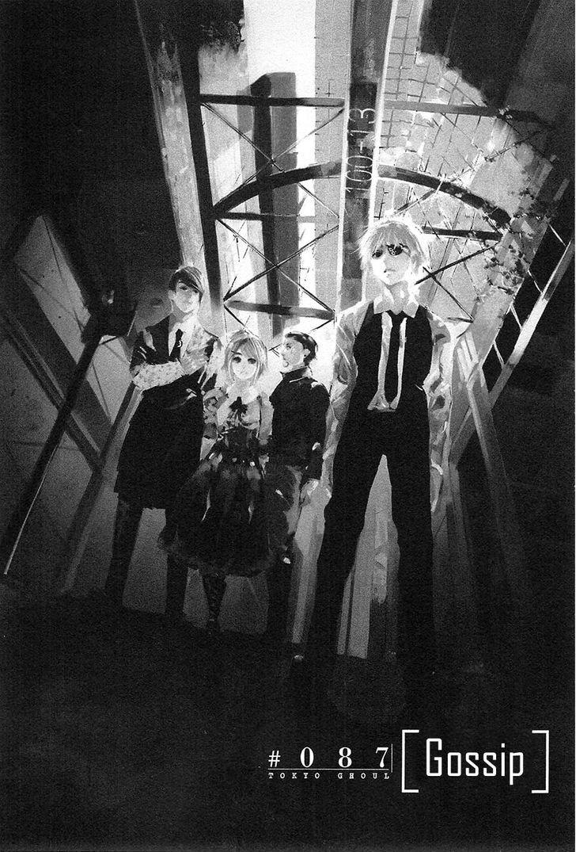 Tokyo Ghoul, Vol.9 Chapter 87 Rumor, image #1