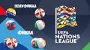ПЛЕЙ-ОФФ ЛИГИ НАЦИИ!! ОТБОР НА ЕВРО УЕФА 2020!! ПУТЬ 2