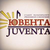 Логотип Студия «ЮВЕНТА» ДДюТ г. Владимир