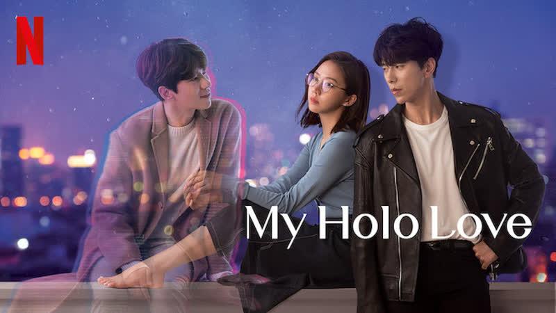 My.Holo.Love.Bolum 4