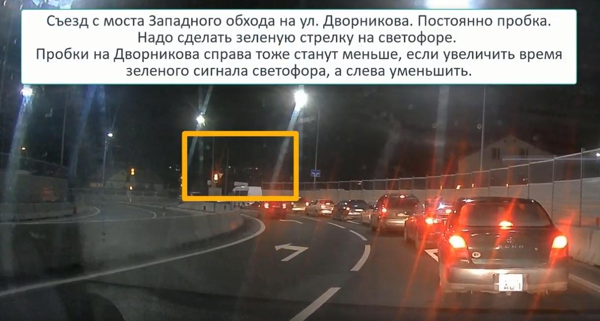 Водитель придумал лайфхак, как обойти (законно) проблемный светофор на Западном обходе