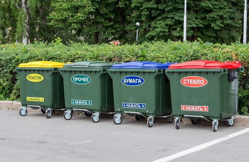 сортировка мусора, изображение №1