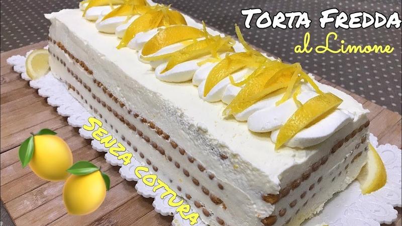 TORTA FREDDA AL LIMONE 🍋 SEMPRE MORBIDA senza cottura e senza uova LEMON COLD CAKE