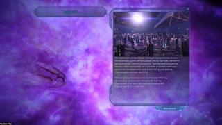 Mass Effect ➤ Музыка катры(Map music) №