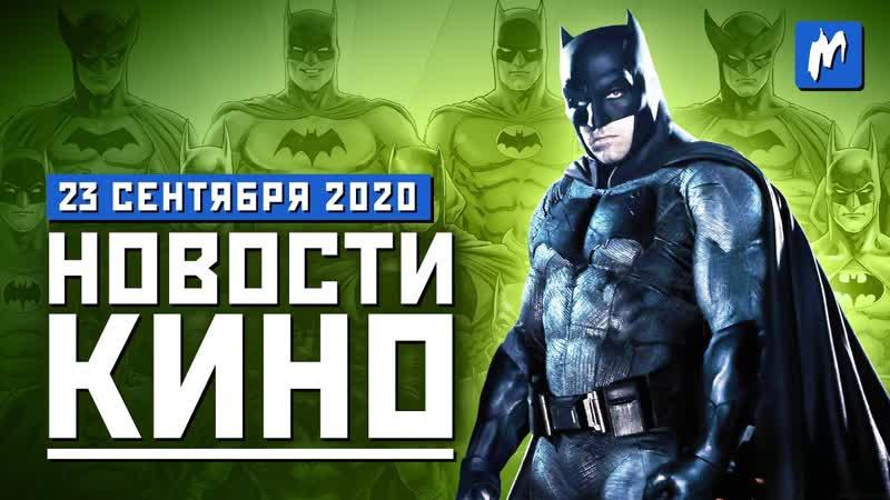 Кроссовер всех Бэтменов сиквел Джокера и Женщина Халк