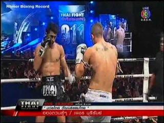Alan Ryan Vs Antoine Pinto 06-Apr-2014 - Thai Fight