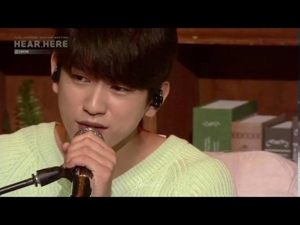[GOT7 JINYOUNG FANMEETING HEAR HERE] Jinyoung - I Am Me