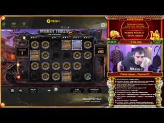 Хайролл от Данлудана в Онлайн Казино Fresh Casino Занос в Legacy of Egypt Лучшее со стрима