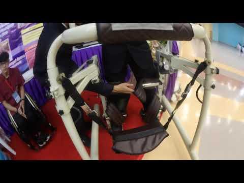 หุ่นยนต์ช่วยผู้ป่วยอัมพฤกษ์อัมพาตท่อ 3