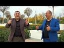 Vardan Urumyan Ashot Saroyan - Im trchnak@