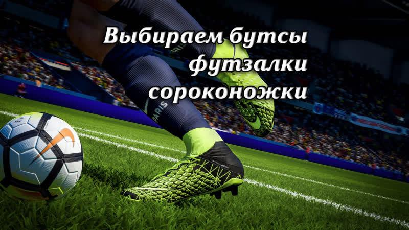 Футбольный Обои На Телефон С Футболистами