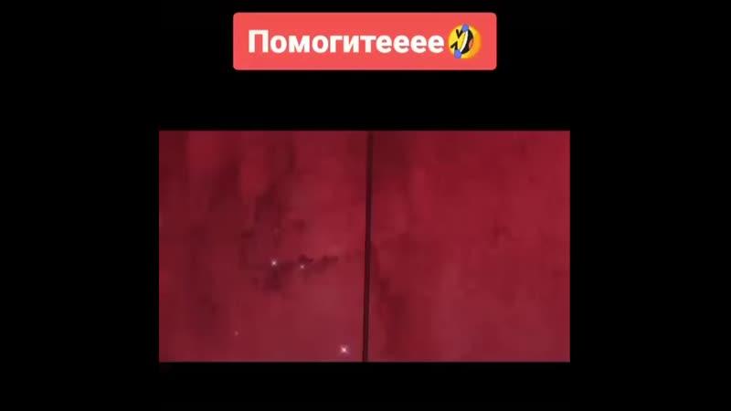 Намбака Номернутые