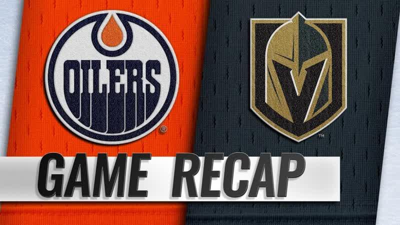 НХЛ - регулярный чемпионат. «Вегас Голден Найтс» - «Эдмонтон Ойлерз» - 6:3 (2:1, 1:1, 3:1)