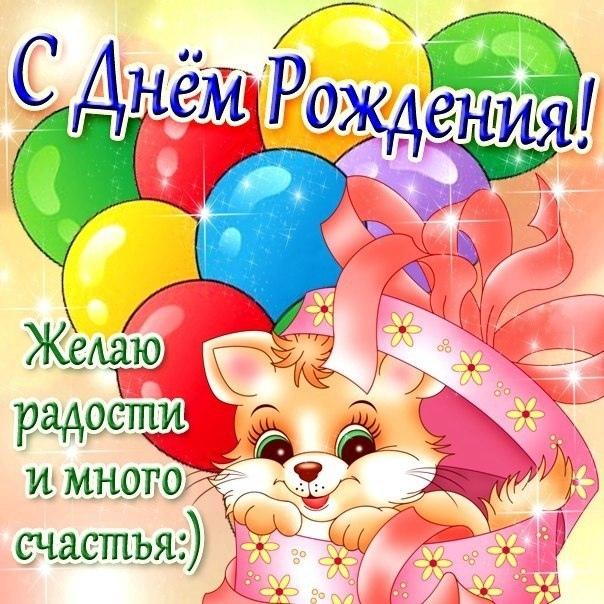 Поздравления с днем рождения девочке 2 года для бабушки