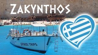 Greece, Zakynthos island, Zante. Греция, Остров Закинф, Закинтос. Ελλάδα, νησί της Ζακύνθου.