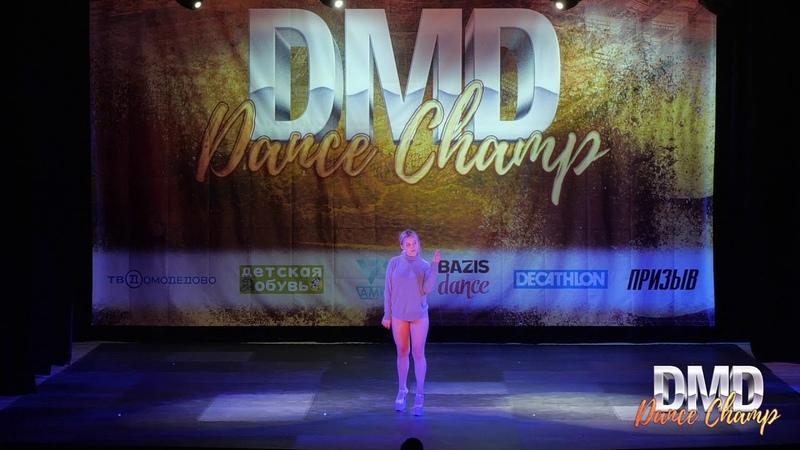 Валерия Юшина DMD dance champ