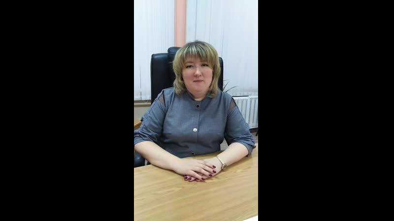 поздравление от директора школы Ларисы Владимировны Смирновой
