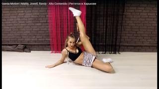 Reggaeton by Ksenia Motion | Maldy, Jowell, Randy - Alto Contenido | Реггетон в Харькове