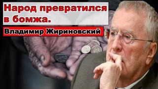 Владимир Жириновский о Путине, Ксении Собчак и Зеленском.