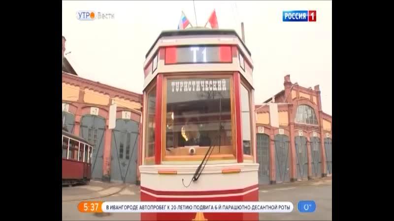 В Петербурге первый круг сделал новый ретровагон - реплика легендарной советской американки ЛМ-33