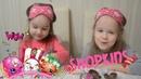 Шоколадные шарики Шопкинс Чупа -Чупс