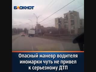 Opasny_manevr_voditelya_inomarki_chut_ne_privel_k_seryeznomu_dtp_insta