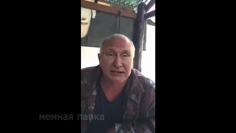 Путин из другой реальности