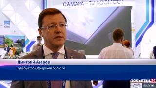 """Разработки Самарской области представлены на авиасалоне МАКС (""""Новости Тольятти"""" )"""