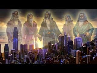 Заповедь Творца (Хроники Земли)