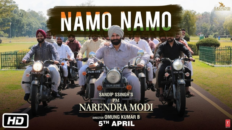 Namo Namo PM Narendra Modi Vivek Oberoi Sandip Ssingh Parry G Hitesh Modak T Series