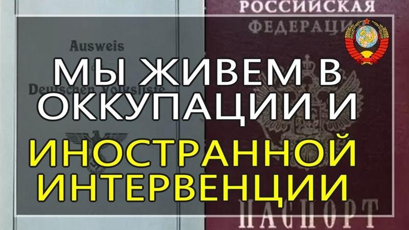 Объединенное послание Всему Человечеству от Возрожденного Правительства СССР 29 11 2019